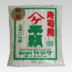 中国産特選寿司かんぴょう